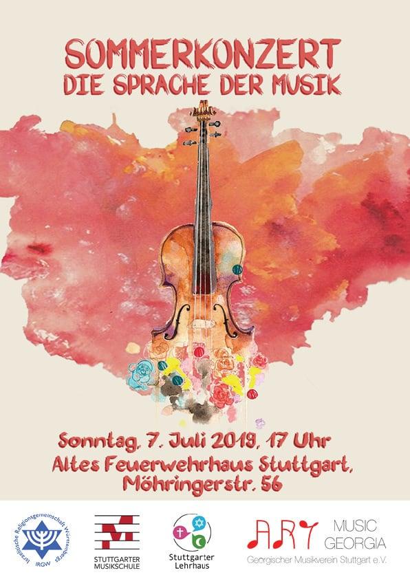 Sommerkonzert im Alten Feuerwehrhaus Süd 2019